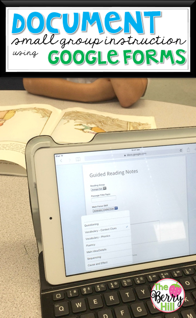 Google Guided Reading Form
